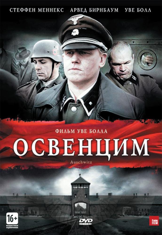 Онлайн фильмы бесплатно в хорошем качестве 2011порно