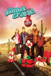 Смотреть Держись, Чарли, это Рождество! онлайн в HD качестве