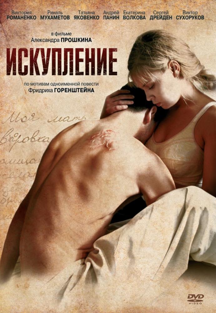 Фильмы 2011 онлайн смотреть бесплатно в порно