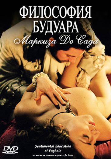 Смотреть в онлайне все порно фильмы италии франции 1957 2011г эротику