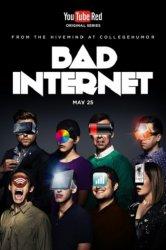 Смотреть Ужасы интернета онлайн в HD качестве