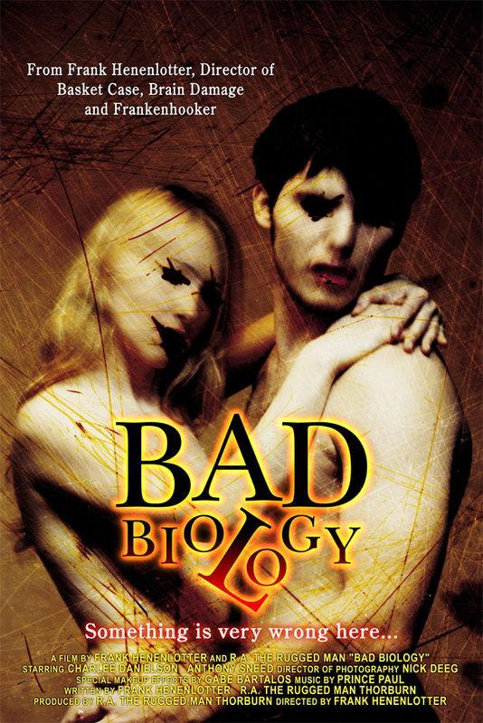 Дурная биология порно