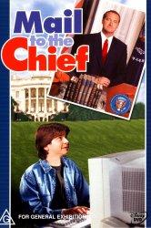 Смотреть Советник президента онлайн в HD качестве