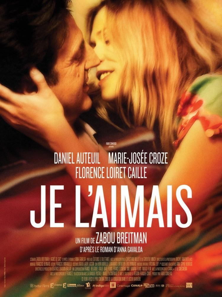 Фильм молодая любовь смотреть онлайн