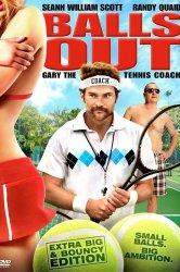 Смотреть Гари, тренер по теннису онлайн в HD качестве