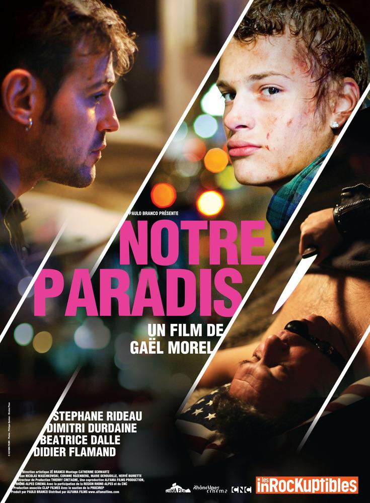 Сексуальный рай фильм смотреть онлайн