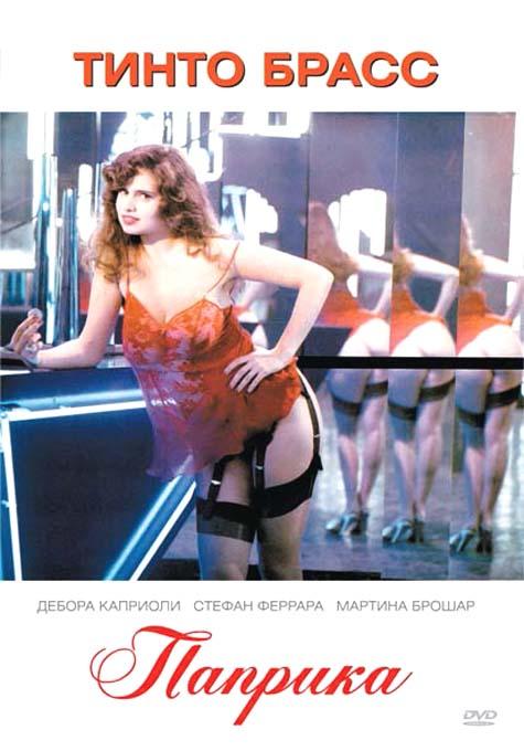 sm-eroticheskiy-film-v-horoshem-kachestve