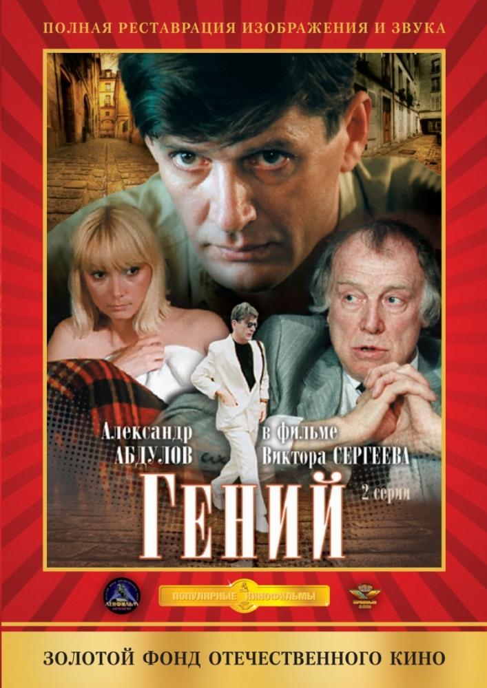 Kino Online.Ru