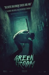 Смотреть Зеленая комната онлайн в HD качестве
