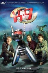 Смотреть К-9 онлайн в HD качестве