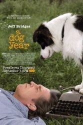 Смотреть Год собаки онлайн в HD качестве