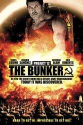 Смотреть Проект 12: Бункер онлайн в HD качестве