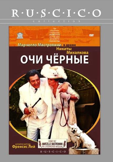 Русские фильмы смотреть онлайн Русское кино и российские
