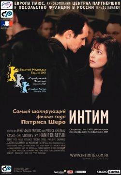 Фильмы 2011 про секс симеини сцени