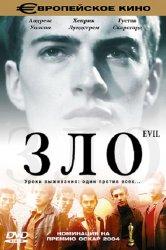Смотреть Зло онлайн в HD качестве