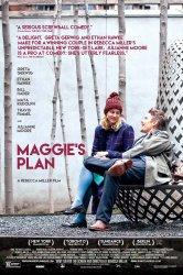 Смотреть План Мэгги онлайн в HD качестве