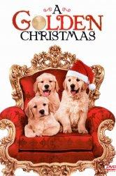 Смотреть Золотое Рождество онлайн в HD качестве