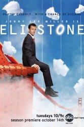Смотреть Элай Стоун онлайн в HD качестве