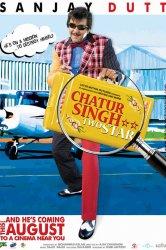Смотреть Чатур Сингх две звезды онлайн в HD качестве
