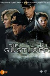 Смотреть «Густлофф» онлайн в HD качестве