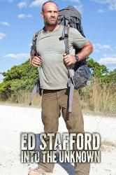 Смотреть Путешествие в неизвестность с Эдом Стэффордом онлайн в HD качестве 720p