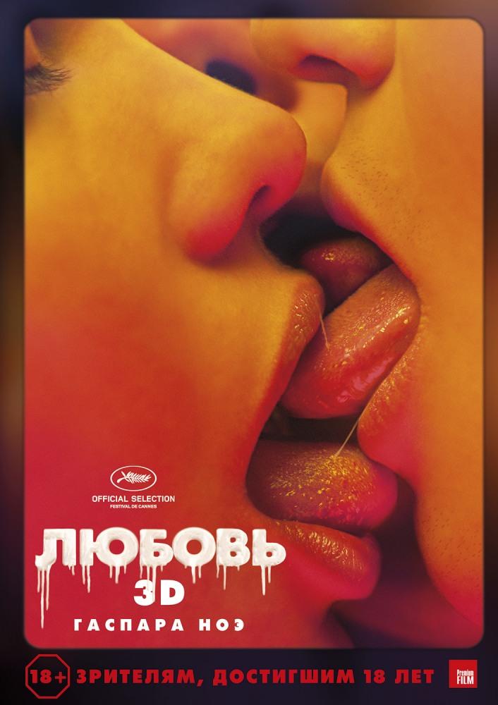 sm-eroticheskiy-film-v-horoshem-kachestve-rokko-i-tori-blek