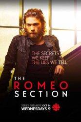 Смотреть Отдел Ромео онлайн в HD качестве