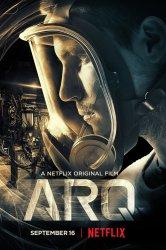 Смотреть Арка онлайн в HD качестве