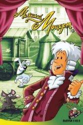 Смотреть Маленький Моцарт онлайн в HD качестве