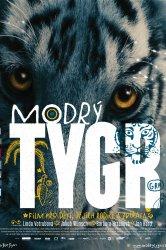 Смотреть Синий тигр онлайн в HD качестве