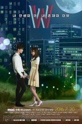 Смотреть W / W: Меж двух миров онлайн в HD качестве