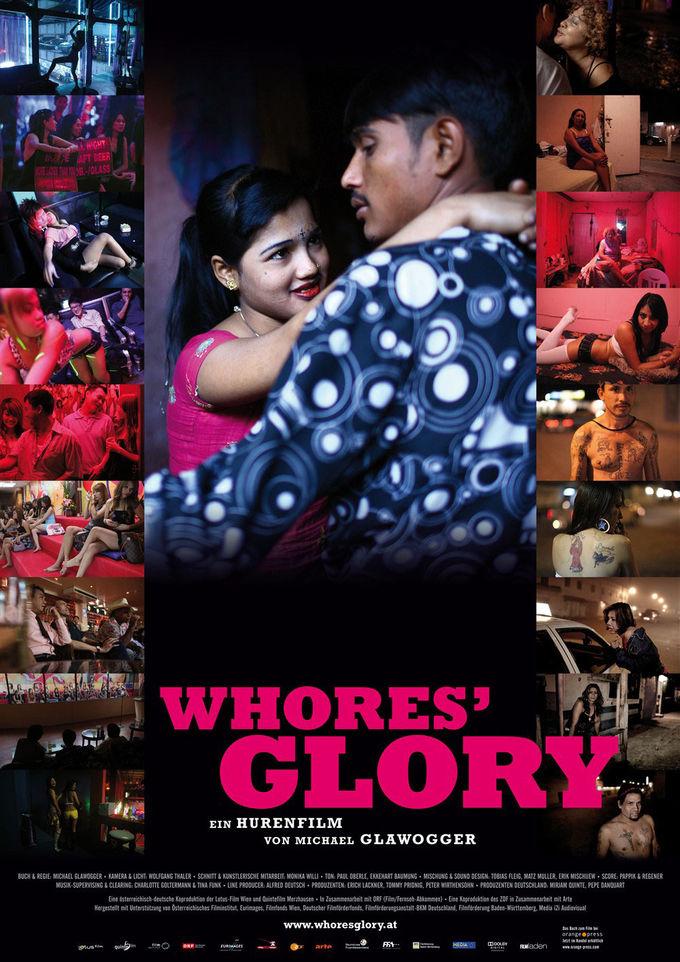 Посмотреть художественный фильм сексуального характера