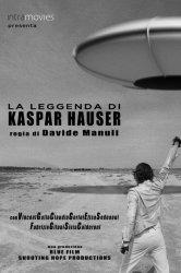 Смотреть Легенда о Каспаре Хаузере онлайн в HD качестве