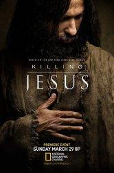Смотреть Убийство Иисуса онлайн в HD качестве