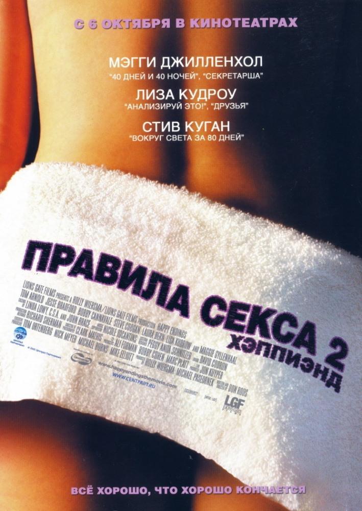 Секс Кино 2019 Жылы Кино Сека Секс