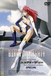 Смотреть Могучая Берди OVA-1 онлайн в HD качестве