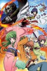 Смотреть Инуками! онлайн в HD качестве 720p