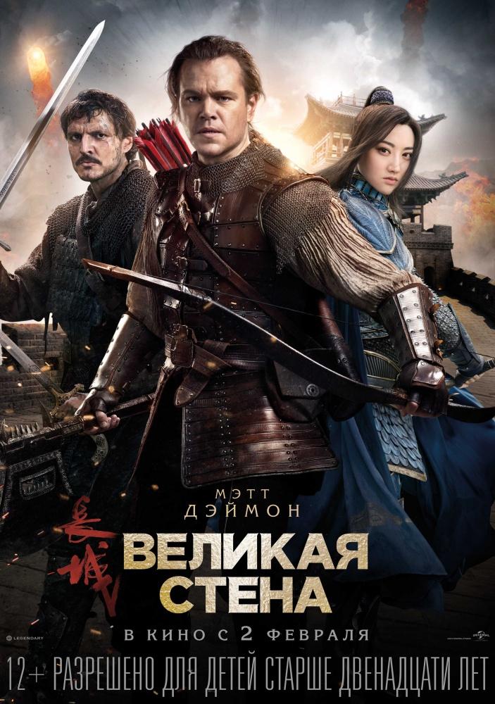 Смотреть фильмы онлайн для взрослых отличном качестве с русским переводом, рукой вредно