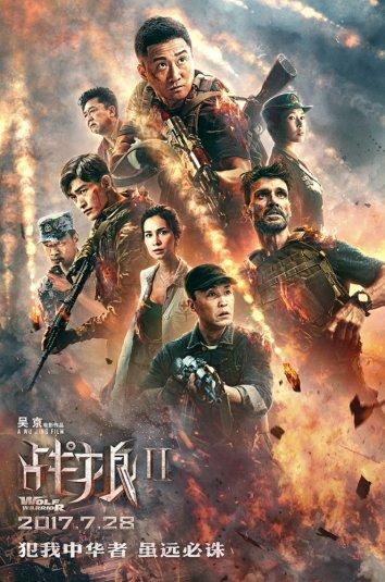 Смотреть Война волков 2 онлайн в HD качестве 720p