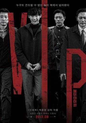 Смотреть V.I.P. онлайн в HD качестве 720p