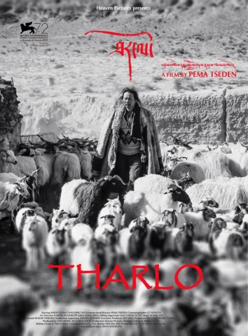 Смотреть Тарло онлайн в HD качестве 720p