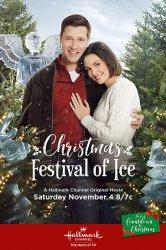 Смотреть Рождественский фестиваль льда онлайн в HD качестве