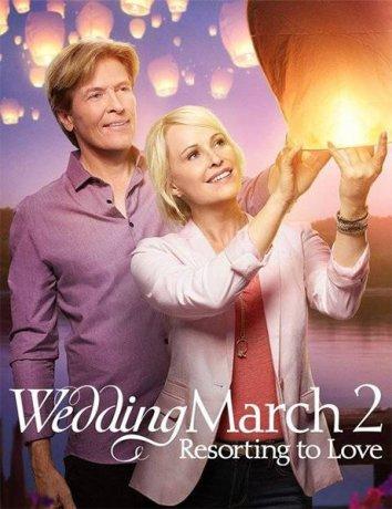 Смотреть Свадебный марш 2 онлайн в HD качестве 720p
