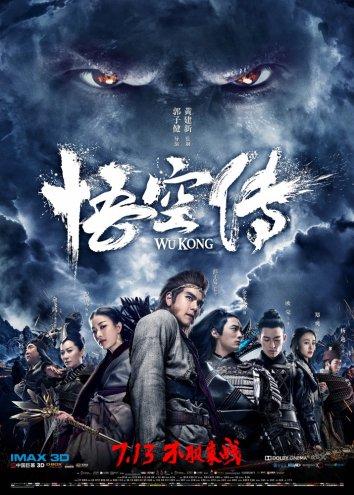 Смотреть Укун онлайн в HD качестве 720p