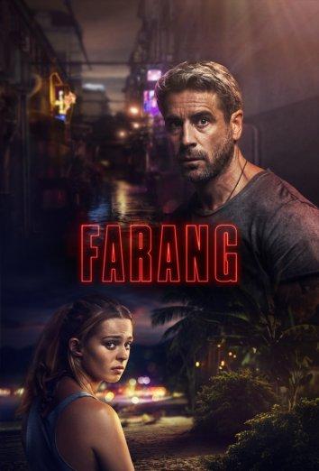 Смотреть Фаранг онлайн в HD качестве 720p