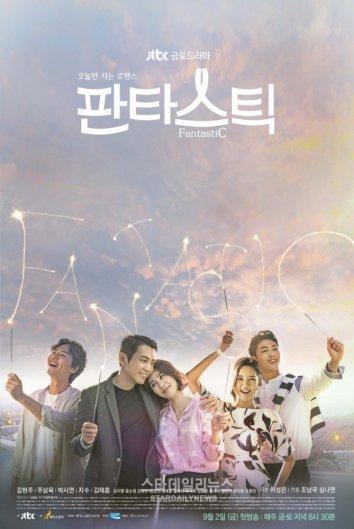 Смотреть Фантастик онлайн в HD качестве 720p