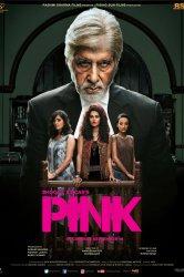 Смотреть Розовый онлайн в HD качестве