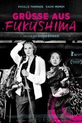 Смотреть Привет из Фукусимы онлайн в HD качестве