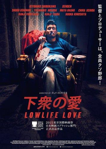 Смотреть Любовь нищеброда онлайн в HD качестве 720p