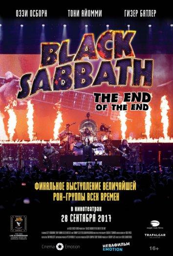 Смотреть Black Sabbath: Последний концерт онлайн в HD качестве 720p